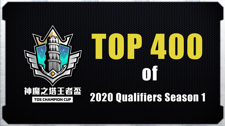 400強入圍名單_EN