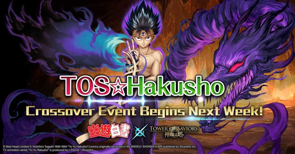 "Tower of Saviors Version 15 4 ""TOS☆Hakusho"" Launches This"